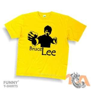 Majice za kraj škole: Bruce Lee 2