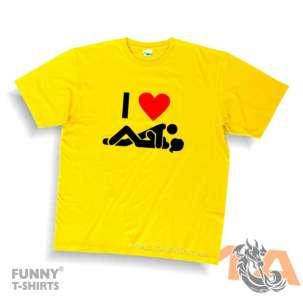 Majice za kraj škole: I love to fuck